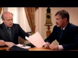 Рок-н-ролл под Кремлём ( 3 серия )