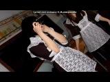 «9г» под музыку [...★Лера Козлова - Последний звонок★... ] (выпуск 2010 года. школа №38-9ые классы-никогда вас не забуду... люблю и очень сильно скучаю... наша песня на выпускной... аж слёзы наворачиваются,тем более вспоминая ком в горле,когда пели последнюю строчку...  )- ...И всё-та. Picrolla
